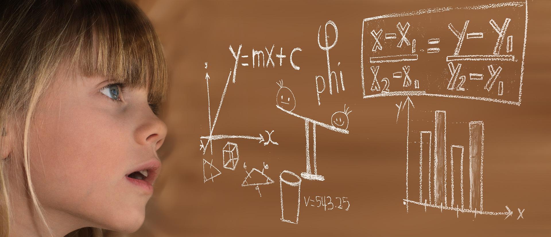 Какво представлява академичният талант?