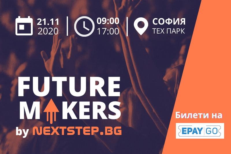 Future Makers